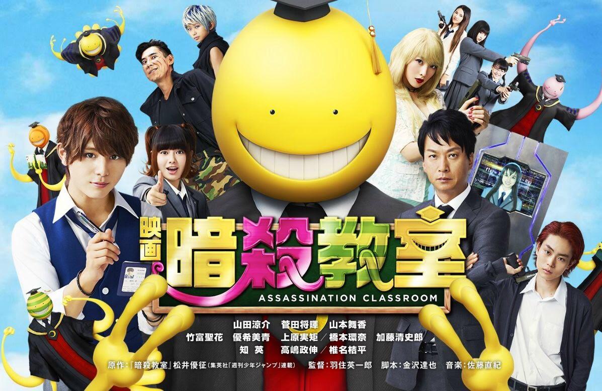Segunda película de Assassination Classroom se estrena en Marzo