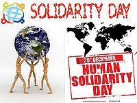 अंतरराष्ट्रीय मानव एकता दिवस