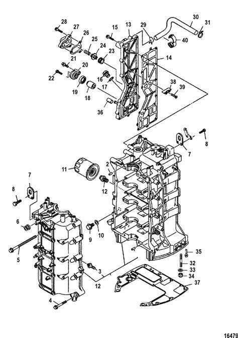 Mercury Marine 115 HP EFI (4-Stroke) Cylinder Block Parts
