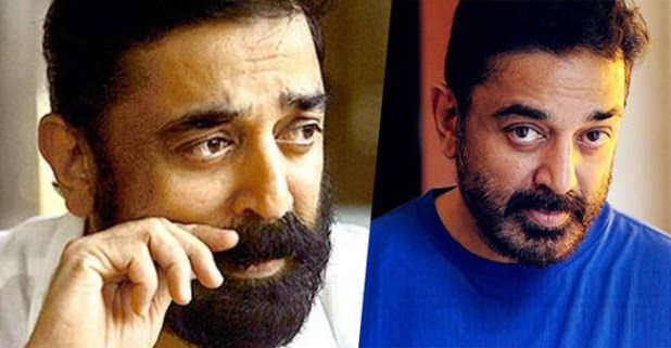 Birthday Special: Kamal Haasan Turns 64, The Actor Is Still Single After Having 5 Live-in Relationships