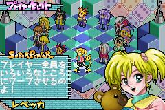 สูตร Yu Gi Oh! Destiny Board Traveler gba