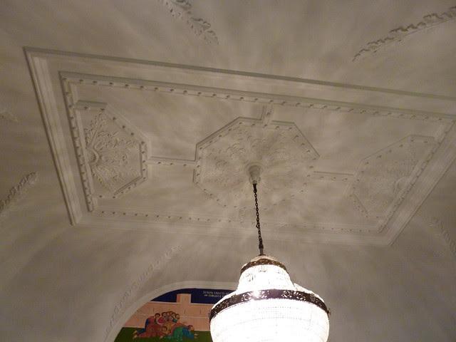 P1080718-2012-05-20-St-John-Chrysostom-Melkite-Church-Atlanta-Narthex-Foyer-Ceiling
