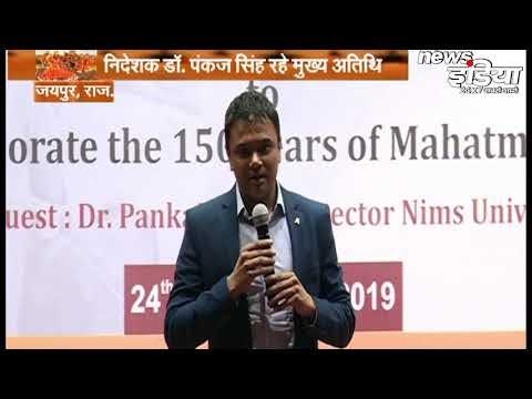 Gandhi Jayanti Special | 150th Birth Anniversary Of Mahatma Gandhi | Nim...