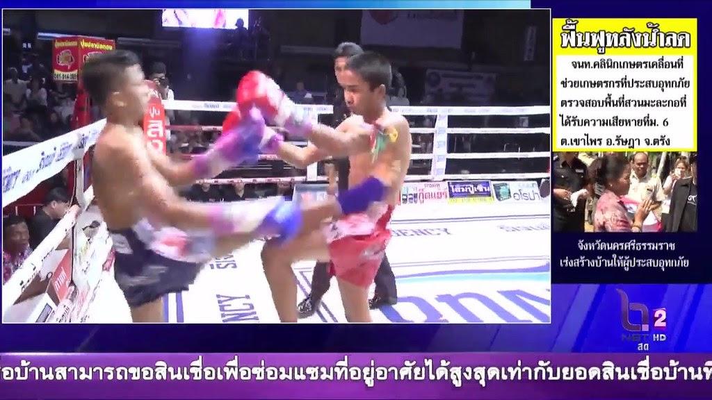 ศึกมวยดีวิถีไทยล่าสุด 1/4 5 กุมภาพันธ์ 2560 มวยไทยย้อนหลัง Muaythai HD - YouTube