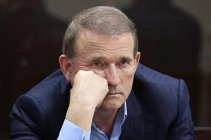 В Киеве назвали решение по «Северному потоку-2» холодным душем