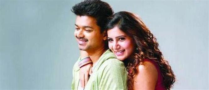 Kaththi audio