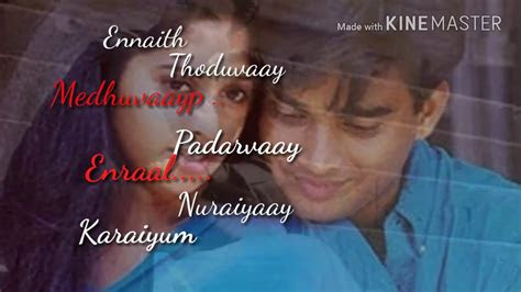 kadhal sadugudu lyric song whatsapp status youtube