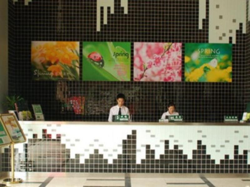 Shanshui Trends Hotel-Bantian Dong Branch Reviews