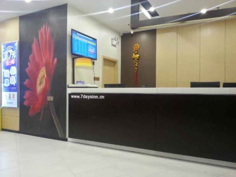 7 Days Inn Huizhou Boluo Coach Terminal Branch Discount