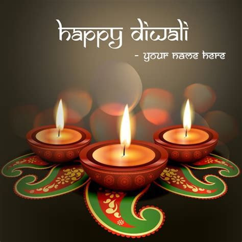 beautiful happy diwali greetings cards with name edit