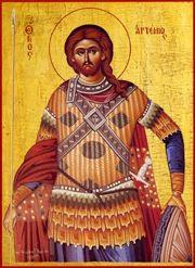 http://upload.wikimedia.org/wikipedia/commons/0/04/Artemios.jpg