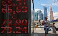 Россия выходит из затяжной рецессии - Bloomberg