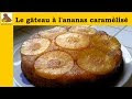 Recette Gateau Ananas Cookeo