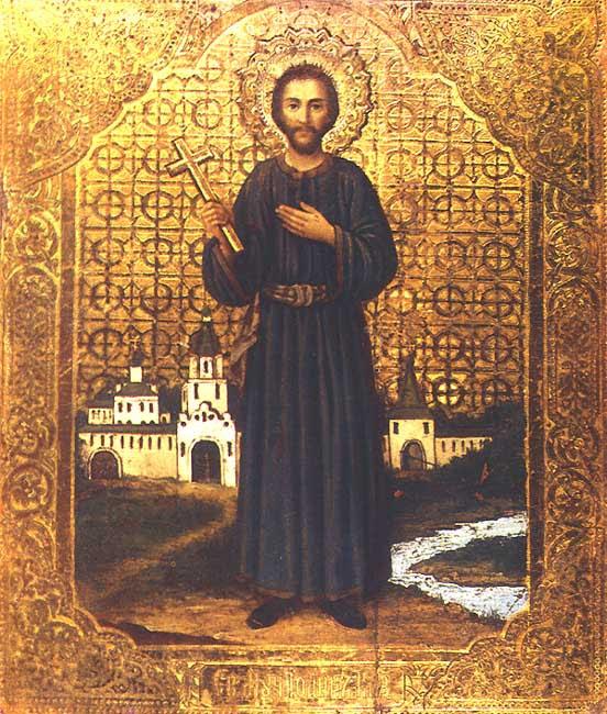 IMG ST. JOHN of Kazan