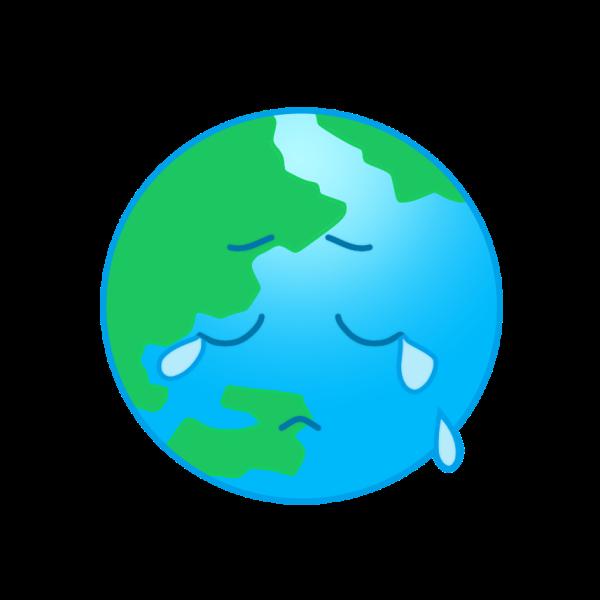 泣いている地球のイラスト かわいいフリー素材が無料のイラストレイン