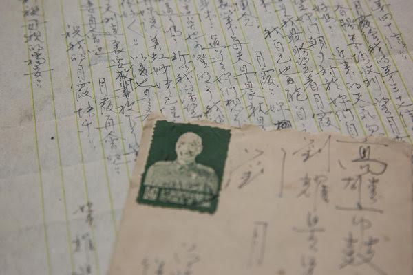 劉耀廷在白色恐怖期間在獄中寫下的一封家書。他於1954年被處決。