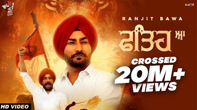 Fateh Aa Lyrics by Ranjit Bawa is latest Punjabi song