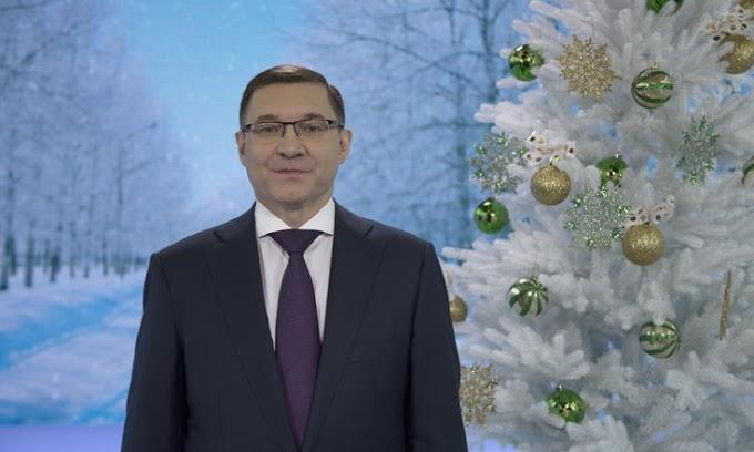 Новогоднее поздравление полномочного представителя президента в УрФО Владимира Якушева