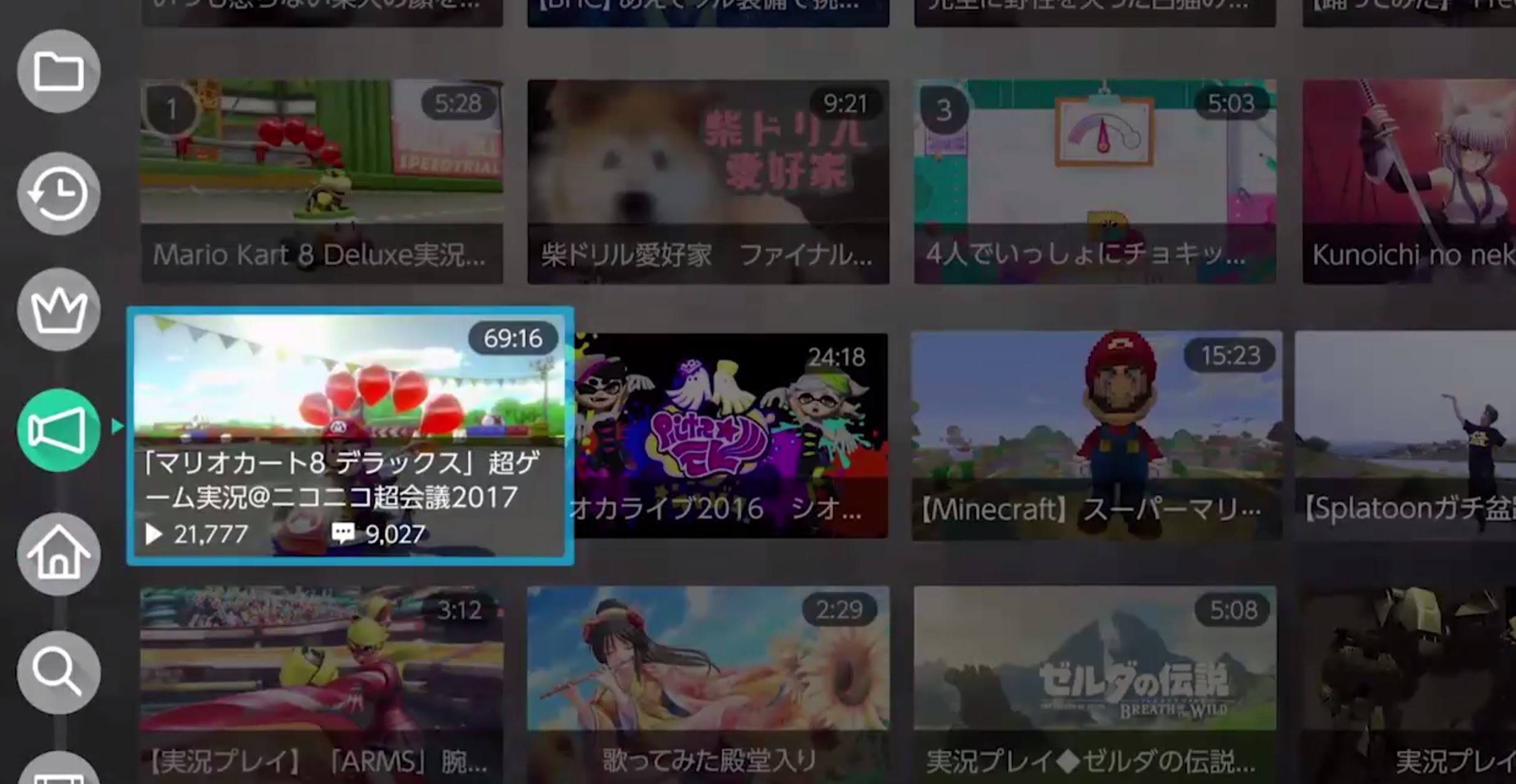 The Switch is finally getting apps, starting with NicoNico this week screenshot