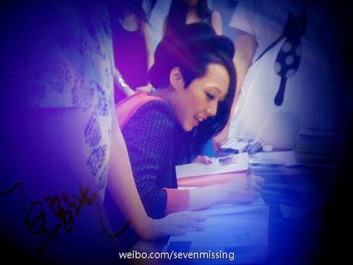《卓韻芝奇遇記》廣州簽名會 from fans weibo