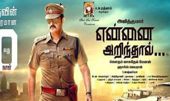 Yennai Arindhaal meant to have traces of my past films: Gautham Menon