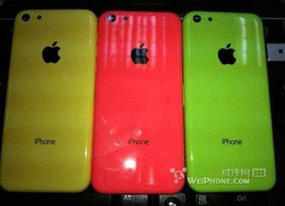Leaks: A copy of the iPhone less expensive and multiple colors