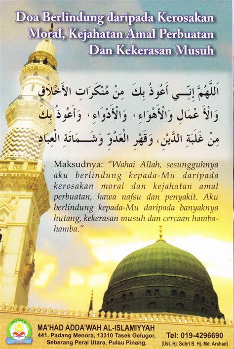 gegar  himpunan doa doa  zikir  amalan harian