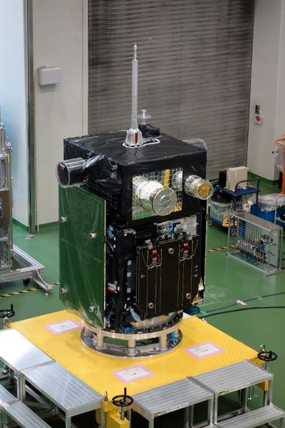 Japan's Exploration of energization and Radiation in Geospace (ERG) satellite is scheduled to launch at 8:00 PM on December 20, 2016 (Japan Standard Time).