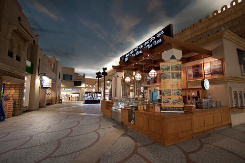Tunisian Court Dubai Ibn Battuta Mall