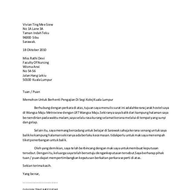 Surat Rasmi Berhenti Giatmara Surat Rasmi D