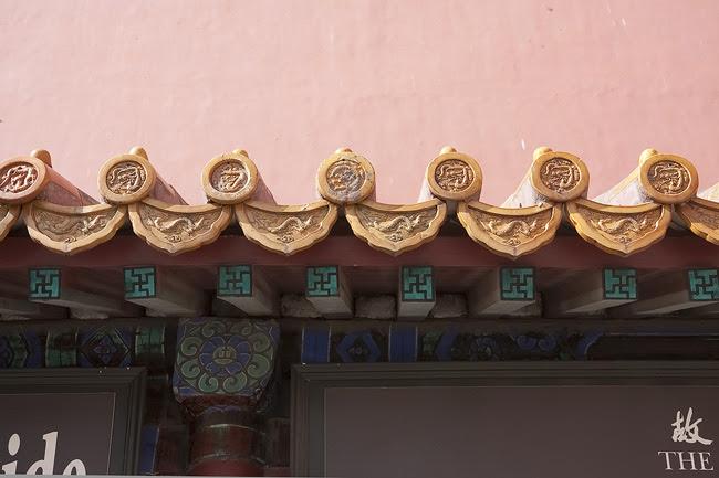 Forbidden City scrollwork