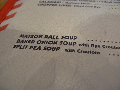 matzoh ball soup.jpg