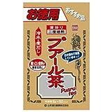 山本漢方製薬 お徳用プアール茶100%52包 5gX52H