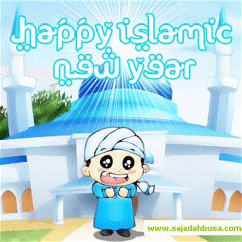 gambar status wa   islam