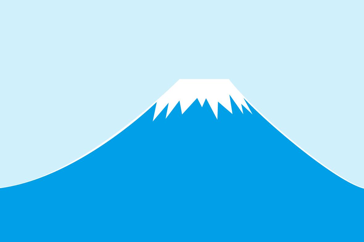 シンプルデザインな青色の富士山イラスト