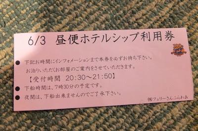 DSCF1191seto1206.jpg