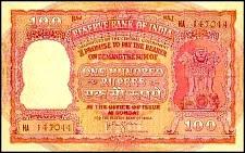 IndPR6_100_Rupees.jpg