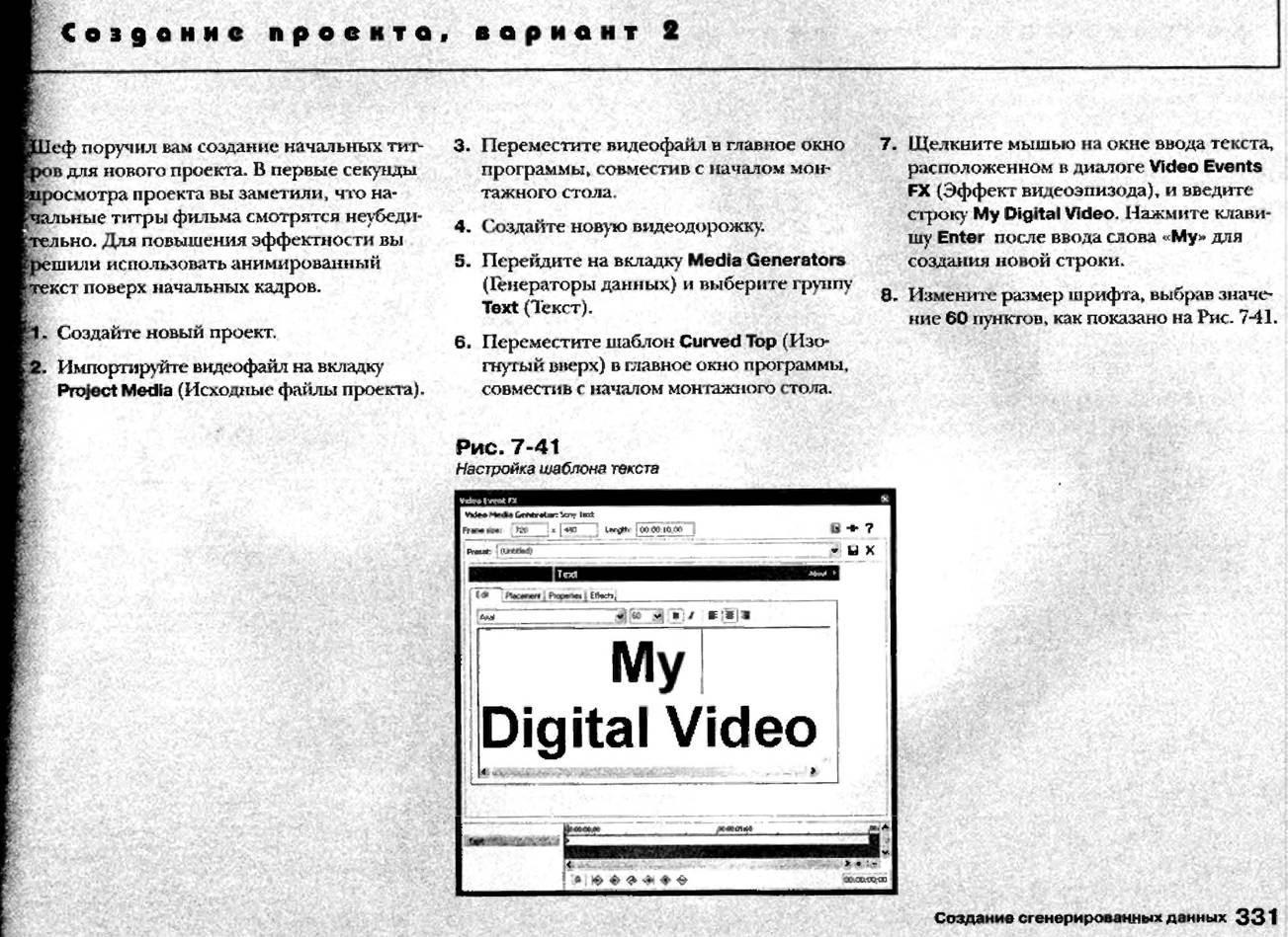 http://redaktori-uroki.3dn.ru/_ph/12/404098120.jpg