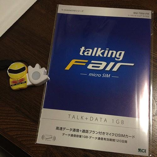 昨日届いた「talking Fair」、設定を調べないとな