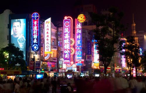 Shanghai Night 14