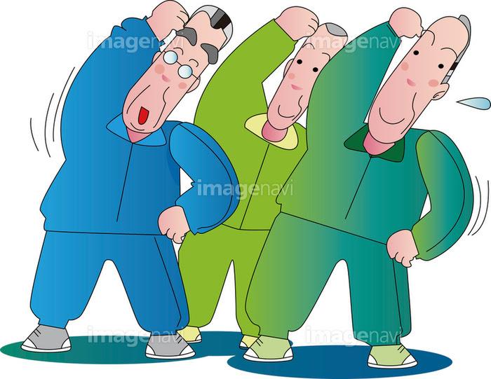 リハビリ体操の画像素材31025061 イラスト素材ならイメージナビ