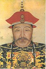Qing-Nurhaci.jpg