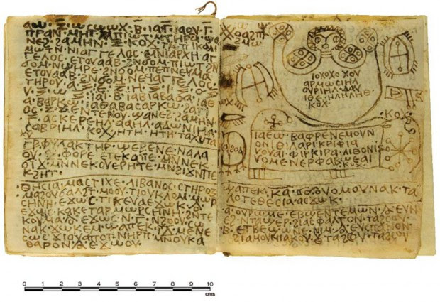 egyptian-codex