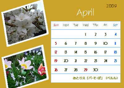 ブログ暦0904ラベルマイティ_400.JPG