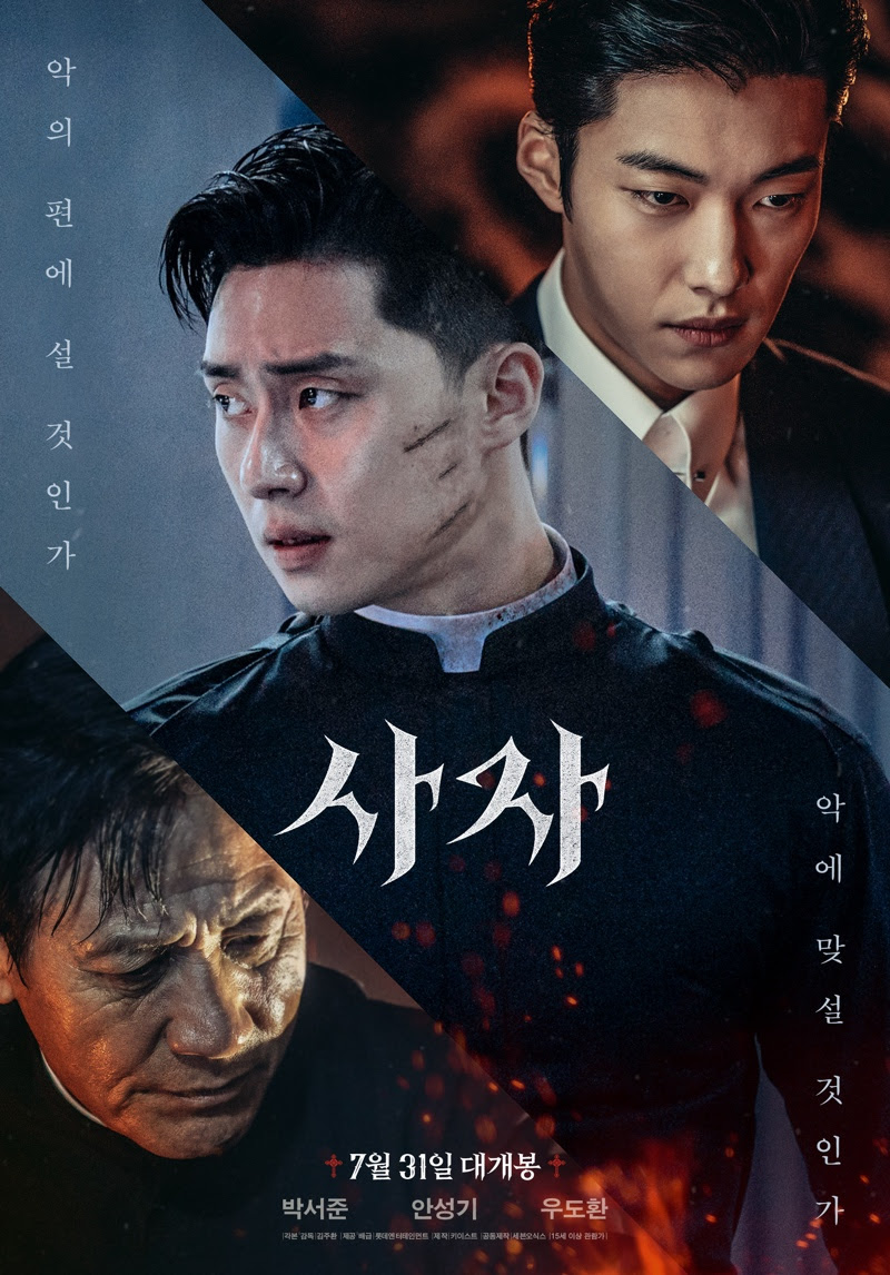 Sinopsis Film Korea The Divine Fury (2019)