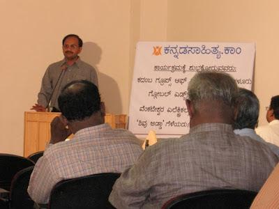 T J Yatheendranath, co-founder of Adamya group of companies