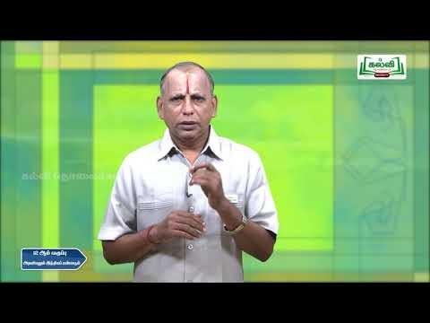 12th  Science and Indian culture பக்தி இயக்கம்  அலகு 7 பகுதி 2 Q&A Kalvi TV
