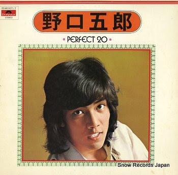 NOGUCHI, GORO perfect 20