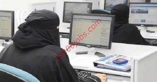 وظائف نسائية شاغرة في دولة الكويت لمختلف التخصصات والمؤهلات