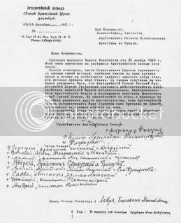 документ 1969.